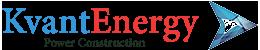 Логотип КВАНТЭНЕРДЖИ