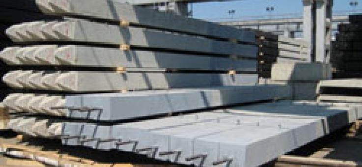 Фото Железобетонные изделия для энергетического строительства